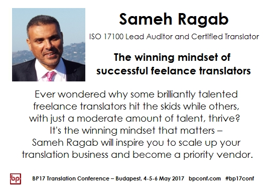 BP17 Translation Conference Sameh Ragab winning mindset session card