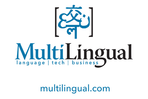BP18 Translation Conference sponsor MultiLingual