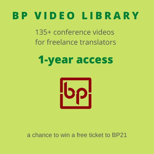 BP Video Library product image