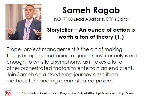 Sameh Ragab part 1 BP16 card