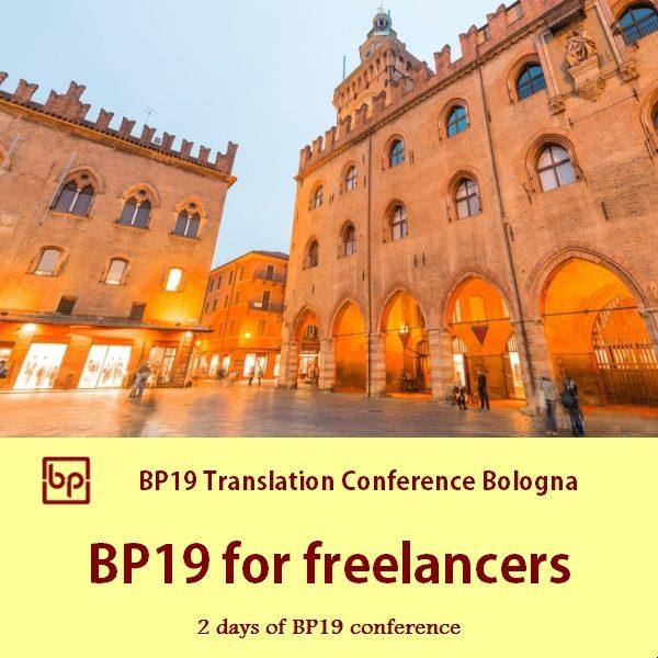 BP19 Freelancer 2days