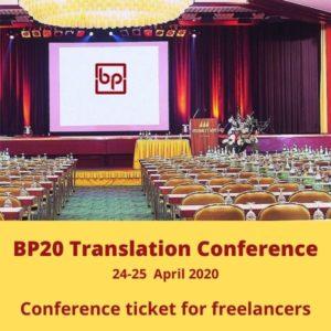 BP20 Conf Freelancers