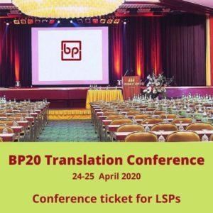 BP20 Conf ticket LSPs