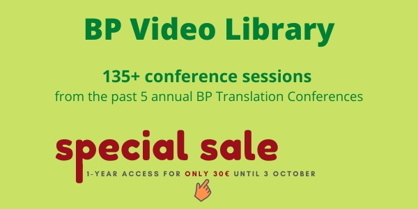 BP Video LIbrary ad