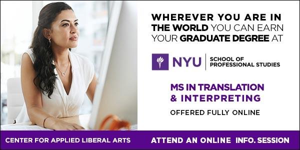 New York University_BP Translation Conference ad_30h