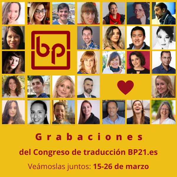 Congreso de traducción BP21es :: Grabaciones